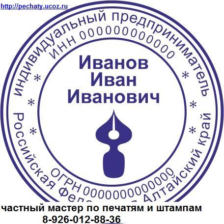 Больничный лист купить в Москве Южное Орехово-Борисово ювао